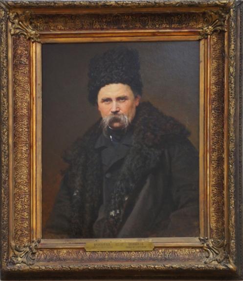 """Portrait of T.G. Shevchenko,"" 1871, oil on canvas, Tretyakov Gallery, Moscow."